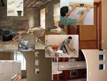 Все виды общестроительных работ, строительно-монтажных работ, ремонтных отделочных работ в Уфе
